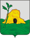 Petchory district (Petserimaa)